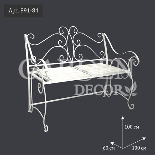 Кованая белая скамейка размеры
