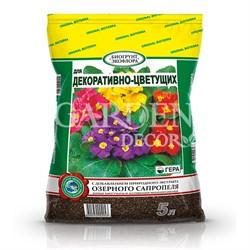 БиоГрунт для декоративно-цветущих 5л (10)