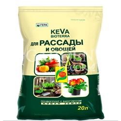 БиоГрунт КЕВА Биотерра для рассады и овощей 20л