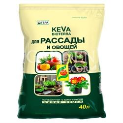 БиоГрунт КЕВА Биотерра для рассады и овощей 40л