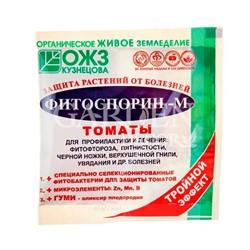 Фитоспорин-М томат 100гр паста (30)