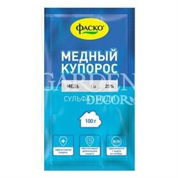Медный купорос 100 гр для профилактики и лечения болезней (50)