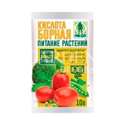 Борная кислота 10гр для развития плодоношения растений