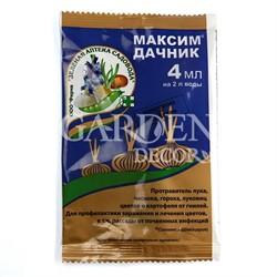 Максим Дачник 4мл для профилактики и лечения заболеваний растений