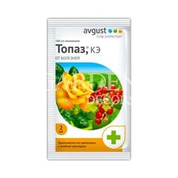 Топаз 2мл пакет средство от болезней