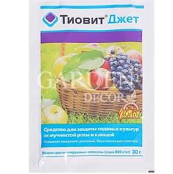 Тиовит Джет 30г препарат от мучнистой росы и клещей