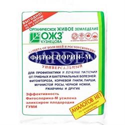 Фитоспорин-М паста 200г для профилактики и лечения болезней (40)
