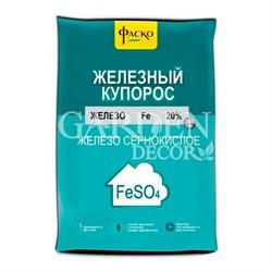 Железный купорос 200 гр для профилактики и лечения болезней (30)