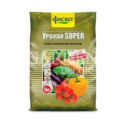 Удобрение Урожай Супер 1кг