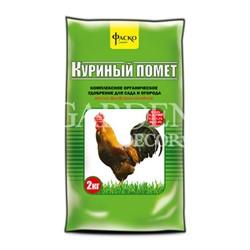 Удобрение Куриный Помет 12кг органика (1)