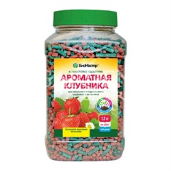 Удобрение БиоМастер Ароматная клубника, 1,2 кг