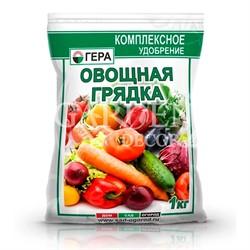 Удобрение Гера Овощная грядка 1кг (25)