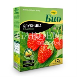 Удобрение БИО Клубника 1,2кг гранулы (8)