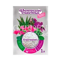 Цветочное Счастье  Агроперлит 1л (20)