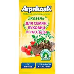 Удобрение Агрикола Экогель для семян, луковиц и рассады 20 мл