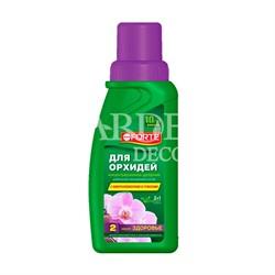 Удобрение БОНА ФОРТЕ для орхидей 285мл здоровье (20)