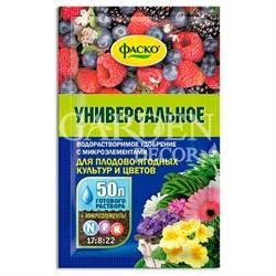 Удобрение для цветов и ягод 50г минеральное(50)