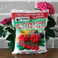 Удобрение Гера для Томатов и Перцев 0,5кг (30)