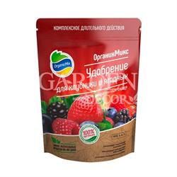 Удобрение ОрганикМикс для клубники и ягодных 800г