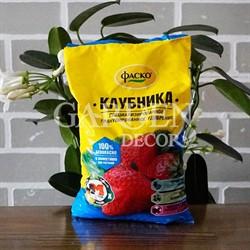 Удобрение для Клубники и Земляники 1кг минеральное (20)