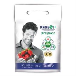 Удобрение Террасол Ягодное 2,5кг (10)