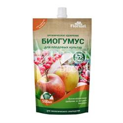Удобрение Биогумус Флоризел для всех плодовых, 500 мл