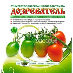 Дозреватель 1.7мл ускоритель роста томатов