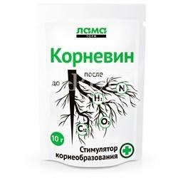 Корневин 10 гр стимулятор корнеообразования
