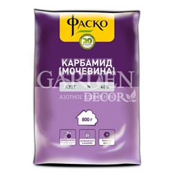 Удобрение Карбамид (мочевина) 2,5кг минеральное (10)