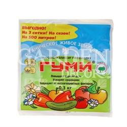 ГУМИ-30-универсал паста 300гр