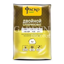 Удобрение Суперфосфат Двойной 1кг минеральное(25)