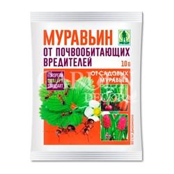 Муравьин 10г от почвообитающих вредителей