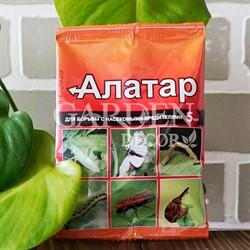 Алатар 5мл цв пакет против вредителей