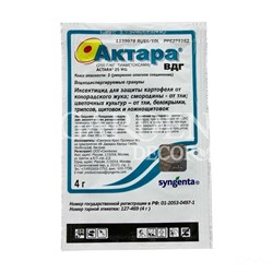 АКТАРА 4г средство от комплекса вредителей